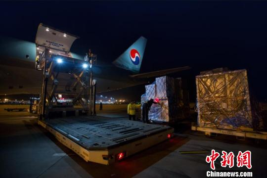 """陕西首条第五航权货运航线""""首尔—西安—河内""""成功首航"""